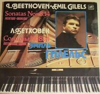 Emil Gilels – Beethoven Sonatas Nos. 8, 14 USSR 1987 Melodiyas LP