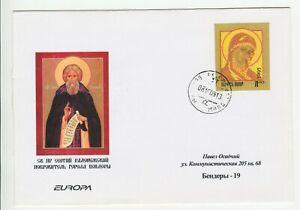 Moldova , Transnistria , PMR , 2009 , Icon, religion , Benderi postal cancell.