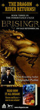 Brisingr Christopher Paolini Promotional Bookmark MINT CONDITION Eragon Saga