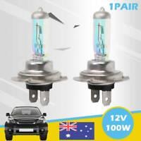 12V H7 100W Xenon Warm 8500k Halogen Car Head Light Lamp Globes Bulbs - 1 Pair