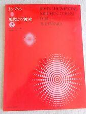 John Thompson Piano Course Bk 2 Japanese Ed Unmarked