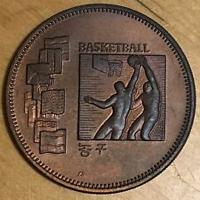 1988 Olympics Copper Medal - Basketball; Seoul Korea (#x490)