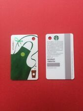 CS1745 2017 China Starbucks Coffee Mini Green Apron MSR Card mint 1pc