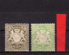 Bayern  Nr.   69 u. 70 y   ** -  KW 380, -- €  ( 12917 )