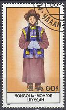 Mongolei Briefmarke gestempelt historische Tracht Jahrgang 1986 / 47