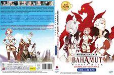 DVD Rage of Bahamut : Virgin Soul Complete Anime 24 Episodes English Subtitles