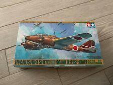 Tamiya 61056 Hayakushiki Shiteu III Kai air defense fighter 1/48
