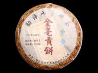 Yong Ming Golden Buds Tribution Yunnan Pu'er Tea Cake Puer Ripe 2008 200g