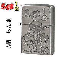 ZIPPO  Ranma ½  Japanese-anime Rumiko Yakahashi 30th anniversary souvenir