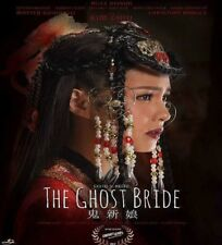 THE GHOST BRIDE KIM CHIU MATTEO GUIDICELLI TAGALOG ENG SUB - NEW REALEASE DVD