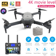 K20 5G Drone GPS and 4K high-definition electric adjustment camera RC Quadcopter