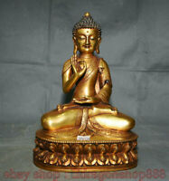 "9.4 "" Tibet Violet Bronze 24K Or Doré Sakyamuni Tathagata Bouddha Robe Statue"
