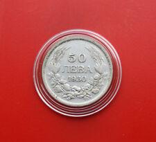 Bulgaria-Bulgarien: 50 Leva 1930 Silber-Silver, KM# 42,Boris III., #F1151, SS-VF