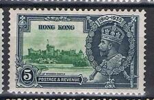 Hong Kong 1935 KGV Silver Jubilee 5 cents SG 134 Mint MH