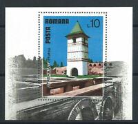 "Roumanie Bloc N°134** (MNH) 197 - ""Forteresse de Strehaia"""""