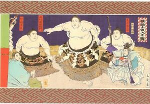 Greeting Card - Sumo - Blank - Made In Japan  F/S
