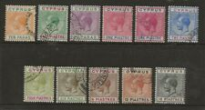 CYPRUS  SG 74/83  1912/13 WATERMARK MULTIPLE CROWN CA SET TO 18pi   GOOD/FINE