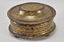 f85p30- Barock Eisen Deckeldose vergoldet, 18.Jh.