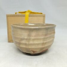 C237: Japanese tea bowl of really old Hagi pottery with very good atmosphere