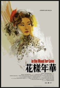 MONDO IN THE MOOD FOR LOVE POSTER LE XXX/275 CONFIRMED 24X36 GREG RUTH PRINT