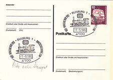 (07632) Germany Cover Trains Duisburg 7 September 1980