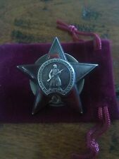 More details for russian silver order of the red star