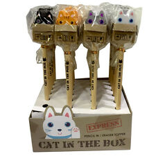 Cat in a Box Pencil with Eraser Top (Set 4)