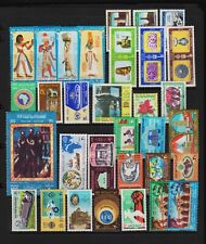 Egypt - 32 mint commemoratives - cat. $ 34.50