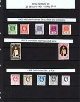 COLLECTION OF 12x GERALD KING 'ALTERNATIVE LUNDY' FANTASY STAMPS