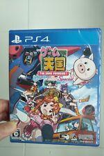 Game Tengoku: Cruisin Mix Special (Multi-Language) PS4
