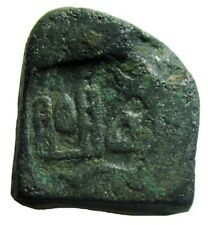 Ancient India Taxila uniface, uninscribed die-struck copper coin Very Rare