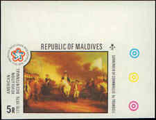1976 Maldive Island #622-629, Complete Set(8), , Never Hinged, Imperforated
