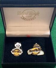 Hard Rock Cafe BEIJING 1994 GRAND OPENING & PAGODA Boxed 2 PIN Set SPECIAL BOX!