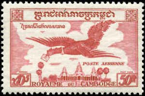Cambodia  Scott #C13 Mint Hinged
