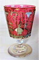 Early Moser Bohemian Art Glass Silver Overlay Cranberry Wine Glass.