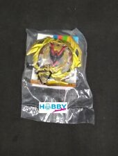 Beyblade Burst Winning Valkryie Layer GOLD Limited Event WBBA SEALED Takara Tomy