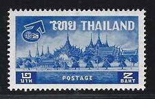 1962 Thailand Scott #382 - 2 baht View of Bangkok and Seattle World Fair - MNH