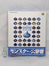 Dragon Quest 25th Anniversary Monster Encyclopedia I II III IV V VI VII VIII IX