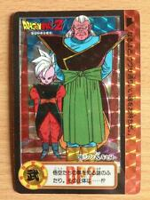 Carte Dragon Ball Z DBZ Carddass Hondan Part 17 #36 Prisme 1993 MADE IN JAPAN