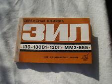 orig. SIL-130 - Checkheft Unbenutzt , Ohne Eintrag ,russisch ,sehr Selten,Rare !