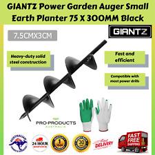 Giantz PP1075X300BK Power Garden Auger - 75x300mm, Black