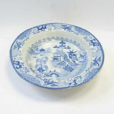 Antique Mason's Ironstone Turner Willow Pattern 24cm Bowl Dish (Circa 1815)