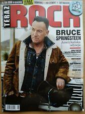 BRUCE SPRINGSTEEN cover Rammstein,Scorpions,Rod Stewart,Soft Machine,Whitesnake