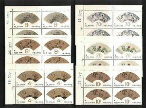 1982 China Paintings SG 3189/94 Block 4, Set 6 MUH Stamps