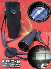 Vintage MONOCULAR MP 20X60 ZOMZ Soviet Russian made in USSR