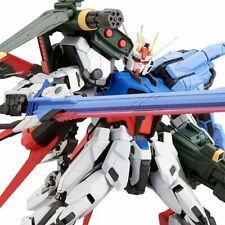 NEW Bandai Perfect Strike Gundam Expansion parts for PG 1/60 Strike Gundam F/S