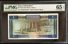 Iraq 1971, One 1 Dinar Banknote PMG GEM UNC 65 EPQ, P-58 - EXCEPTIONAL RARE