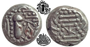 Chaulukya Series of Saurashtra & Gujarat Indo Sasanian Anonymous Gadhaiya Paisa