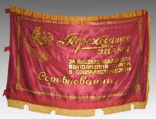 USSR Soviet Communism FLAG ' FOR HIGH KNOWLEDGE  #5228