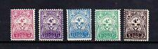 Saudi Arabia stamps #125 - 129, full set, MHOG, VVF, 1930, SCV $106.00